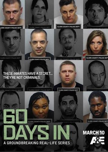 60 dias dentro