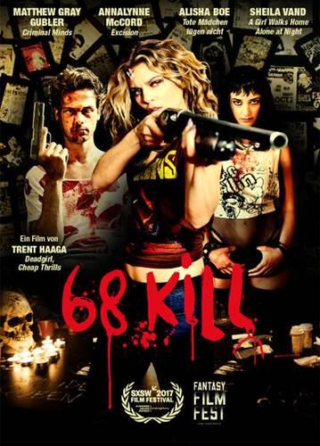 68-Kill-New-Poster
