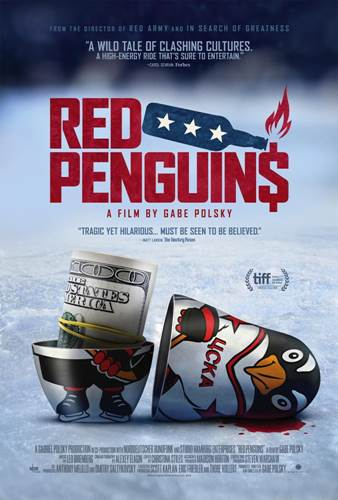 red_penguins-475817871-large